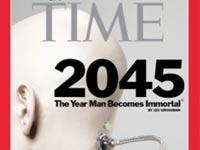 שער של מגזין TIME / צלם: יחצ